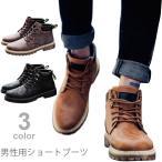 ブーツ PU 男性 ショートブーツ PUブーツ 春秋 ミリタリーブーツ レトロ シューズ メンズ 靴 お洒落 ウエスタンブーツ 紳士靴