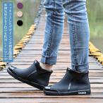 レインブーツ 雨靴 レディース レインシューズ ショートブーツ 防水 長靴 ブーツ 雨の日 滑り止め 雨具 シューズ お洒落 梅雨 通勤
