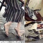 サンダル オープントゥ アンクルストラップサンダル レディース ハイヒール シューズ 無色透明 女性用 靴 夏物 トレンディー 美脚 くつの画像
