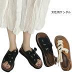 サンダル PU レディース ぺったんこ PUサンダル 厚底 レトロ シューズ 女性用 靴 夏 お洒落 くつの画像