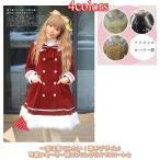 サンタ 衣装 コスプレ セーラー服 コスチューム サンタクロース クリスマス