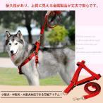 犬 ハーネス 胸あて式 ベストタイプ ハーネス リード ペット用 ドック用品 ドッグウェア 首輪 胴輪 犬用品