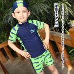 男の子 男児 半袖 水着 セパレート キッズ水着 子供水着
