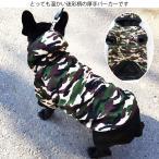 迷彩柄の犬服 大型犬 パーカー つなぎ ドッグウェア ペットウェア カモフラージュ リブ付き スナップボタン様式 ゴールデン レトリバー服 ハスキー服