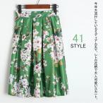夏スカート 大花柄スカート ギャザースカート Aライン フラワースカート ミディアム丈 着楽チン レトロ花柄プリント ラシック