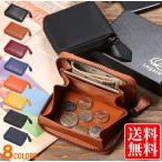 コインケース 小銭入れ メンズ レディース コンパクト 小さい 財布 ガバッと開ける カード カーボンレザー 本革 レガーレ