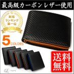 legare-factory_mens-wallet2