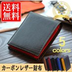 legare-factory_mens-wallet4