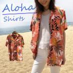 アロハシャツ オレンジボタニカル メンズ レディース ユニセックス 半袖シャツ おしゃれ カジュアル 夏 海 リゾート 旅行   柄シャツ トップス 花柄 かわいい