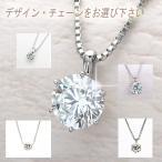 ショッピングダイヤモンド ダイヤモンドネックレス 一粒ネックレス ネックレス 0.5カラット Dカラー
