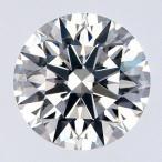 GIA鑑定書付き大粒天然ダイヤモンド 0.82カラット D IF トリプルエクセレント 【送料無料】