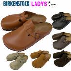 ショッピングBIRKENSTOCK ビルケンシュトックボストン BIRKENSTOCK Boston「ナロー幅」レディースサイズ!★サイズ交換片道無料★海外並行正規品ビルケン ボストン