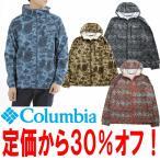 Columbia「コロンビア」KE3974 FLASH FORWARD WINDBREAKER  「フラッシュフォワードウインドブレーカー」2016春夏新色!日本正規代理店商品