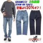 GRAMICCI「グラミチ」GRAMICCI DENIM NN PANTSデニム ニュー ナローパンツ 「日本代理店商品」