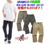 GRAMICCI「グラミチ」2016F/W モデル!WOOL NARROW PANTSグラミチ ウールナローパンツ