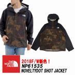 ショッピングnorth ★日本定価から12%オフ!★ザ・ノースフェイス/THE NORTH FACEノベルティードットショットジャケット Novelty Dot Shot Jacket「NP61535」