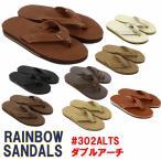 涼鞋 - RAINBOW SANDALS「レインボーサンダル」#302 ダブルアーチレザー■サイズ交換片道無料!■