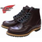 REDWING「レッドウィング」ベックマン ブーツ ラウンド#9011 Dワイズ  ブラックチェリー★サイズ交換無料★