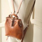 ミニ 本革 リュック レザー 牛革 レディース リュックサック 可愛い バッグ 本革 りゅっく 女性 ギフト 旅行 通勤 軽量 軽い