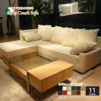 ソファ ソファーカウチソファ 3人掛け 2人掛け コーナーソファ l字 本革 高級イタリア製本革ソファ 肘クッション付き 840-2p-couch