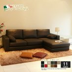カウチソファ 3人掛け 2人掛け コーナーソファ l字 本革 高級イタリア製本革ソファ 肘クッション付 938bp-2p-couch