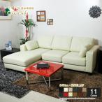 カウチソファー 本革 3人掛け レザー 送料無料 総革 イタリア製本革 肘クッション付き l字 コーナーソファ 938sp-all-2p-couch