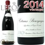 Leluxewine bl023515141803