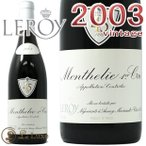 Leluxewine bl023516031804