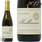 2017 ストロー ワイン マリヌー 正規品 白 甘口 デザートワイン 375ml Mullineux Straw Wine
