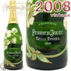 ペリエ ジュエ ベル エポック 2008シャンパン 白 辛口 750mlPerrier Jouet  Belle Epoque Blanc 2008