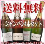 La Revue du Vin de FranceTOP4シャンパンセット ロデレール・ポルロジェ・ボランジェ・ゴッセ [750ml][正規品]