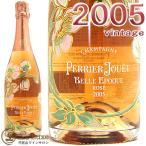 ペリエ・ジュエ ベル・エポック・ロゼ[2005]シャンパン/ROSE/辛口[750ml]Perrier Jouet Belle Epoque Brut Rose Millesime 2005