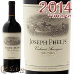 ジョセフ・フェルプス カベルネ・ソーヴィニヨン[2013][正規品] 白ワイン/辛口/フルボディ[750ml]Joseph Phelps VineyardsCabernet Sauvignon 2013