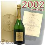 ドゥーツ キュヴェ・ウィリアム[2002]GIFT BOXシャンパン/辛口/白/化粧箱入り[750ml](ドゥッツ)Deutz Cuvee William 2002