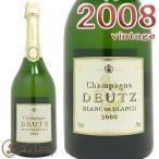 ドゥーツ ブラン・ド・ブラン[2008]シャンパン/辛口/白 [750ml](ドゥッツ)DEUTZ Blanc de Blancs2008