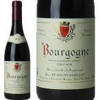 アラン・ユドロ・ノエラ ブルゴーニュ・ルージュ[2013] [正規品] 赤ワイン/辛口[750ml] Alain Hudelot-Noellat Bourgogne Pinot Noir 2013/Bourgogne Rouge 2013