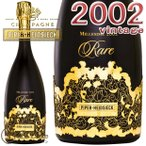 パイパー・エドシック レア・ヴィンテージ[2002][正規品] シャンパン/辛口/白 [750ml] Piper Heidsieck Rare Vintage 2002