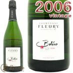 Leluxewine rc036810061712