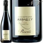 アサイーキュヴェ レゼルヴ ブラン ド ブラン NV正規品 シャンパン 辛口 白 750mlAssailly Champagne Cuvee Reservee Brut Blanc de Blancs NV