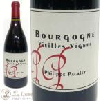フィリップ・パカレ ブルゴーニュ・ヴィエイユ・ヴィーニュ[2014][正規品][750ml] 赤ワイン/辛口/自然派/ビオディナミPhilippe Pacalet Bourgogne VV