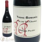 フィリップ・パカレ ヴォーヌ・ロマネ・プルミエ・クリュ・レ・ショーム [2014][正規品][750ml] 赤ワイン Philippe Pacalet Vosne Romanee 1er Les Chaumes