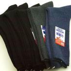 東洋紡 銀世界 【eks】使用 発熱と除菌の靴下 口ゴムゆったりタイプ リブ柄 5足セット 23 / 24cm Sサイズ