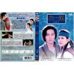 大望 テマン 1〜13 (全13枚)(全巻セットDVD) [字幕]|中古DVD [レンタル落ち] [DVD]