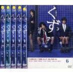 弁護士のくず 【レンタル落ち】 (全6巻) [DVDセット]画像