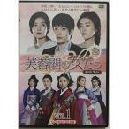 芙蓉閣の女たち~新妓生伝DVD全巻セット [レンタル落ち] (全34巻)