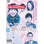 愛の贈りもの~My Blessed Mom~ [レンタル落ち] (全10巻セット)【DVDセット】