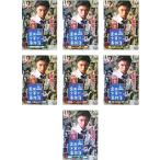 金田一少年の事件簿 雪夜叉伝説・悪魔組曲・タロット山荘・金田一少年の殺人・怪盗紳士・他2作 【レンタル落ち】 全7巻セット [DVDセット]D