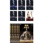 離婚弁護士 TV版1、TVスペシャル、TV版2 ハンサムウーマン 【レンタル落ち】 全12巻セット [DVDセット商品]