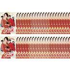 みんなキムチ 【レンタル落ち】 全44巻セット[DVDセット]