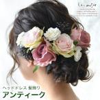 Yahoo!ウエディング専門店 ミュゼヘッドドレス ウェディング 髪飾り 花 ヘッドアクセサリーブライダル 結婚式 二次会 小物 造花 アンティーク